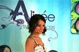 Ализе