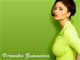 Вероника Земанова