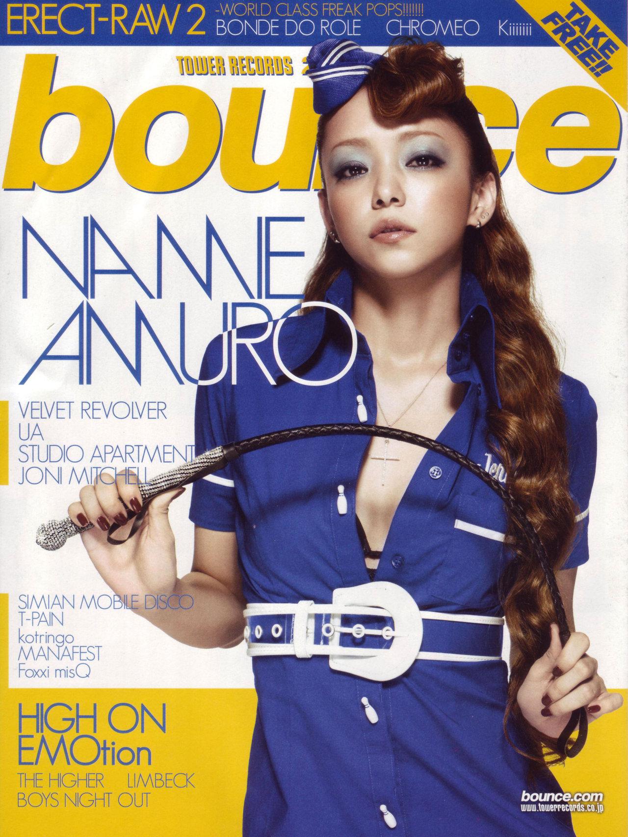 Намиэ Амуро (Namie Амуре)